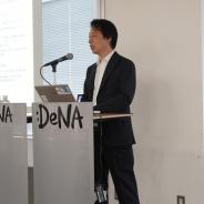 【速報1】DeNA、2020年3月期のゲーム事業は新作中心に増収増益を目指す ポケモンとの協業タイトルや『マリオカート ツアー』の貢献に期待