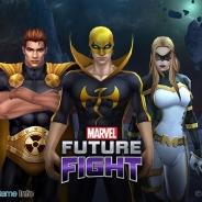 Netmarble Games、『マーベル・フューチャーファイト』に新ヒーローのハイぺリオンとリアルタイム対戦モードを追加!