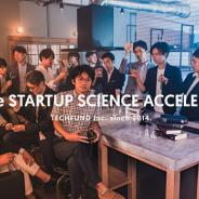 ユナイテッド、技術投資アクセラレーターのTECHFUNDへの出資決定