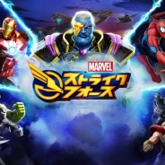 マーベルとFoxNext、スマホRPG『MARVEL ストライクフォース』をリリース アイアンマンやロキなどヒーローとヴィラン60人以上が勢揃い