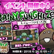 ビーワークス、『なめこの巣』でイベント「Rainy Funghi Zombie」開催! 梅雨にちなんだ限定の「デコ」「施設」「レアなめこ」「装備」が登場