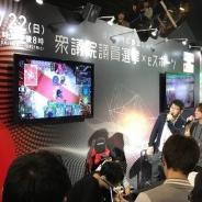 東京都選挙管理委員会、e-sportsイベント「eスポーツ体験イベント~日本の未来を決める~」を開催…若年層と衆議院議員選挙の接点を創出する場に