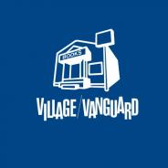 ヴィレッジヴァンガード、20年5月期は営業損失2.86億円と赤字転落 新型コロナの影響で店舗売上が減少