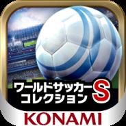 【Google Playランキング(3/2)】『ワールドサッカーコレクションS』が28位→17位と上昇 キャンディークラッシュソーダ』は初のトップ20入り