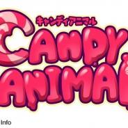 BOI、『CandyAnimal』の事前登録を開始…シュガーに群がるアニマルを捕獲、Apple Watchでの計測歩数が使えるヘルスケア要素も