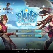 ガーラ、スマホ向けMMORPG『Flyff Legacy』の韓国語版を韓国にて配信開始