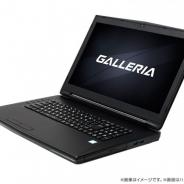 ラップトップでもVR GeForce GTX10シリーズを搭載したノートPCが19万9980円(税抜)から