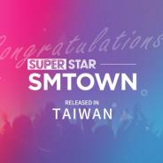 ポノス、K-POP人気アーティストや楽曲が登場する音楽ゲーム『SUPERSTAR SMTOWN』を台湾でサービス開始