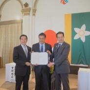 デジタルハーツ、同社初の四国地方のLab.(ラボ)を愛媛県松山市に開設 愛媛県と松山市との立地協定も締結