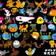 Night Zookeeper『ナイトズーキーパーの不思議な動物園』、日本版リリースから2週間でユーザーの描いた動物&グッズの作品等が7万点を突破