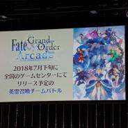 FGO PROJECT、『Fate/Grand Order Arcade』体験会とファンミーティングを「マチ★アソビ」と大阪で開催! 初期実装サーヴァントも追加公開