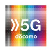 NTTドコモ、5Gサービスを3月25日から提供 最大6か月間、月額4480円で利用可能