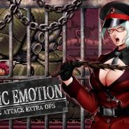 SNK、『メタルスラッグアタック』で期間限定イベント「SADISTIC EMOTION」を開催 イベントに有効な新ユニットも登場