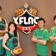 ミクシィ、XFLAGが3人制バスケットボールのプロチーム「TOKYO DIME」のスポンサーに 昨年の男子に続き女子チームのユニフォームにもロゴ掲出