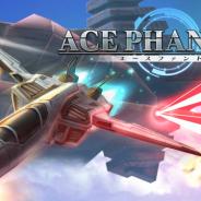 可変戦闘機を操縦するVRシューティングゲーム『ACE PHANTOM』の6DoF対応版が登場! 移動可能範囲が広がりより自由な操作が可能に