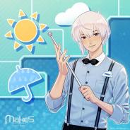 ヘキサドライブ、『MakeS‐おはよう、私のセイ‐』にてセイが天気予報を教えてくれる機能を実装! 秋向けの新衣装も追加