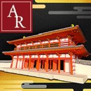 立命館大学の矢野桂司教授とキャドセンター、AR技術を使って平安京の景観を現代によみがえらせるスマホアプリ『バーチャル平安京 AR』をリリース