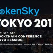 DApps「イーサエモン」マーケティング・ディレクター Nedrick氏がブロックチェーン業界イベント「TOKENSKY TOKYO 2018」に登壇