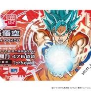 バンダイ、カードダスの新商品「ドラゴンボール 超スカウターバトル」を発売開始 無料ブラウザゲームは19日よりスタート