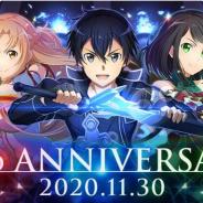 バンナム、『SAOIF』3周年を記念してスキルをカスタマイズできる新機能「MODスキル」を実装!