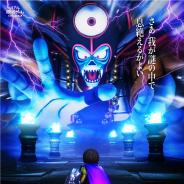 リアル脱出ゲーム×ドラゴンクエスト「大魔王ゾーマからの脱出」のチケット一般発売が明日5月12日正午よりスタート!