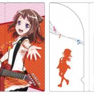 アニメイト、劇場版「BanG Dream! FILM LIVE」を記念して秋葉原本館・福岡天神ビブレで8月24日よりオンリーショップを開催