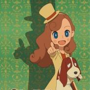 レベルファイブ、『レイトン』シリーズがTVアニメ化 「レイトン ミステリー探偵社 ~カトリーのナゾトキファイル~」と題し2018年春に放送決定