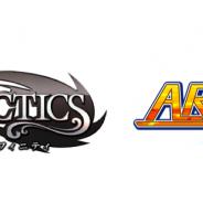 enishとイストピカ、『ドラゴンタクティクス∞』でネイティブ初のコラボキャンペーンを『アークナイツZERO』と開催