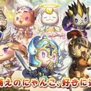 Dilon、癒し系猫バトルRPG『マジックにゃんタジー』の日本配信が決定 豪華特典がもらえる事前登録を開始