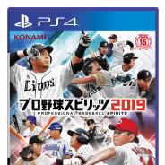 KONAMI、『プロ野球スピリッツ2019』のDLコンテンツ「選手テーマ」を10月16日に配信決定! PVを公開!