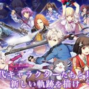 USERJOY JAPAN、『英雄伝説 暁の軌跡モバイル』にて事前登録キャンペーンを7月30日から実施!