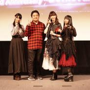ステアーズ、『デスティニーチャイルド』で⼩清⽔亜美さん、伊⽉ゆいさん、優⽊かなさん出演の2周年記念オフラインイベントを開催!