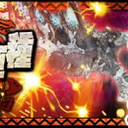 カプコン、『モンスターハンター エクスプロア』新たな強襲クエスト「強襲!アグナコトル亜種炸裂個体!」を8月5日より配信!