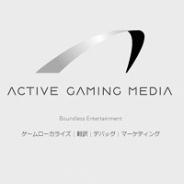 アクティブゲーミングメディア、18年3月期の最終利益は1100万円…『官報』で判明