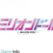 コミックスマート、TVアニメ『ミリオンドール』放送記念「第0回ファンミーティング」を6月21日開催…先行エントリーを受付中!