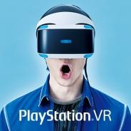 SIE、PlaystaionVR体験会の日程や開催場所を公開中 発売に先駆けてソニーストアや大手家電量販店などでの体験が可能