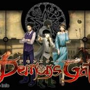 Donuts、新作伝奇シミュレーションRPG『デモンズゲート 帝都審神大戦 ~東京黙示録編~』の事前登録を開始! 配信開始は2016年8月の予定