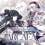 lowiro、超感覚リズムゲーム『Arcaea(アーケア)』を3月9日にリリース予定…3種の操作による新たな音楽ゲームの形を提示した新感覚の作品が登場