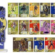 カプコン、『戦国BASARA バトルパーティー』の武将グッズに新たな16武将を追加