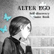 カラメルカラム、自分探しタップゲーム『ALTER EGO(オルタエゴ)』のiOS版を配信開始