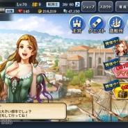 コーエーテクモゲームス、『大航海時代Ⅴ』で新たな海域やメインストーリーを追加するアップデート「ロシア動乱」を実施