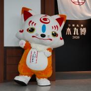 『刀剣乱舞-ONLINE-』5周年を記念するイベント『刀剣乱舞-本丸博-2020』が明日より開催! メディア向け内覧会をレポート!