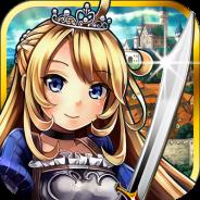 カヤック、新作アクションRPG『姫騎士と最後の百竜戦争』が2013年10月下旬に配信予定 事前登録でアイテムGET