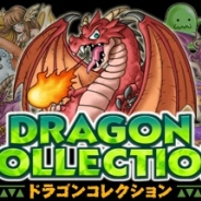 【GREEランキング(7/27)】『ドラゴンコレクション』が2冠達成 『神獄のヴァルハラゲート』が急上昇