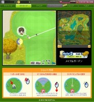 新感覚ゴルフゲーム「ごるコン」 簡単・直感的に楽しく遊べる