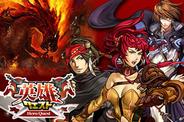 ONE-UP、「ヤバゲー」でオンラインRPG『英雄クエスト』の配信開始