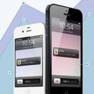 """シロク、プッシュ通知解析サービス「GrowthPush」が『ブレイブ フロンティア』をはじめ、登録アプリ数""""200アプリ""""を突破"""