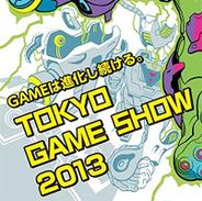 【TGS2013】事前にチェック! 現地で見ておきたいソーシャルゲーム+スマホアプリに関連する新作情報とイベント概要をピックアップ!