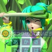 セガネットワークス、iPhone向けリズムアクションゲーム『ミクフリック/02』に明るく元気な追加楽曲が登場!