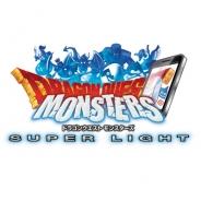スクウェア・エニックス、『ドラゴンクエスト』シリーズ「1」~「8」までスマートフォンで展開決定! 完全新作『モンスターズ スーパーライト』も発表